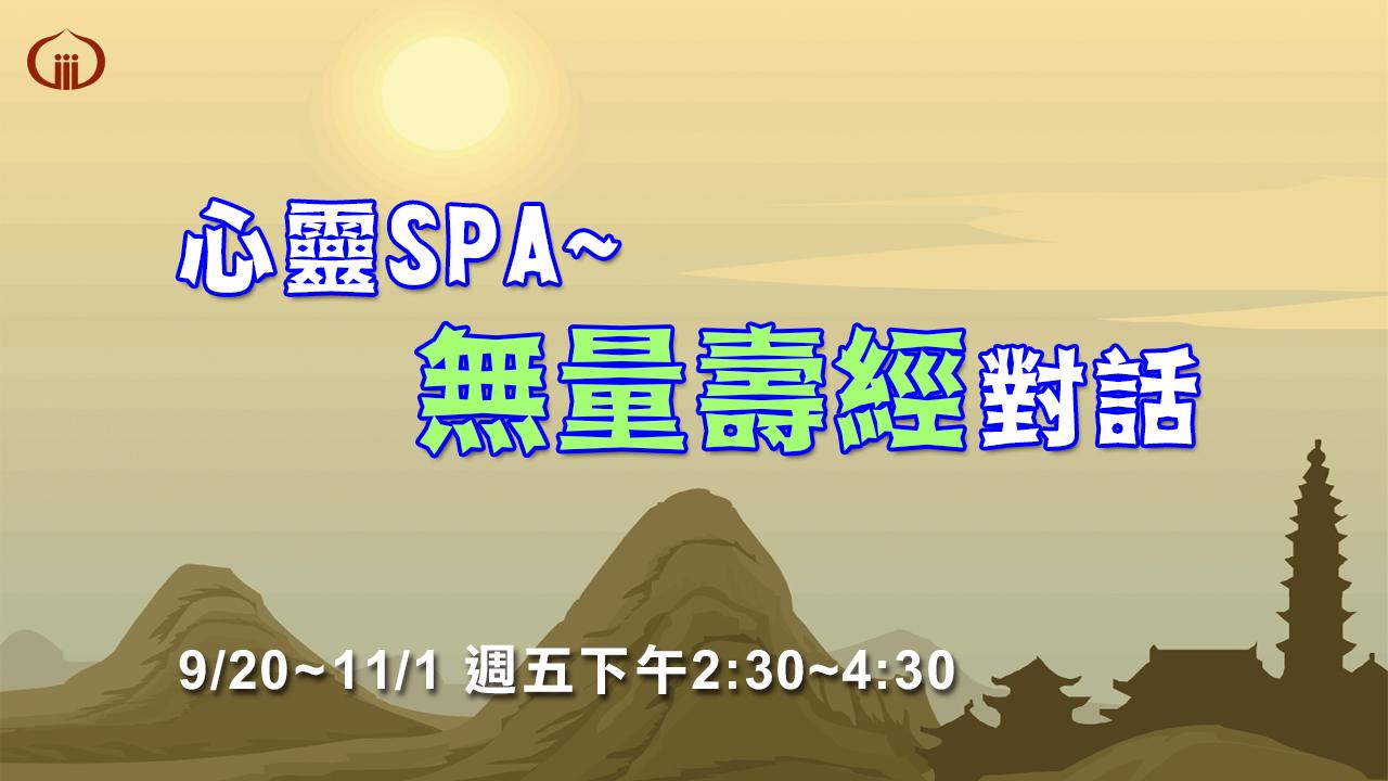 108.10.15『失智症介紹與預防』講座+劇團表演