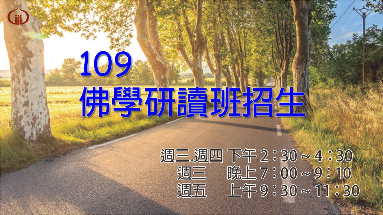 109樂活養肌部隊